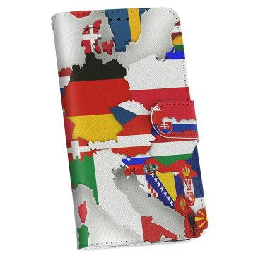 SO-01K XPERIA XZ1 エクスペリア XZ1 so01k docomo ドコモ 手帳型 スマホ カバー 全機種対応 あり カバー レザー ケース 手帳タイプ フリップ ダイアリー 二つ折り 革 写真・風景 外国 国旗 002961