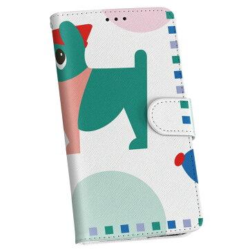 iphone8plus iphone 8 plus アイフォーン softbank ソフトバンク 手帳型 スマホ カバー レザー ケース 手帳タイプ フリップ ダイアリー 二つ折り 革 ラブリー 犬 動物 キャラクター 003815