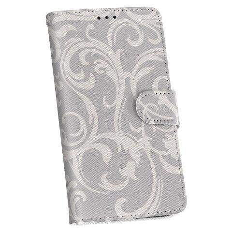 SCV38 Galaxy S9 ギャラクシー scv38 au エーユー 手帳型 スマホ カバー カバー レザー ケース 手帳タイプ フリップ ダイアリー 二つ折り 革 004055 模様 エレガント グレー