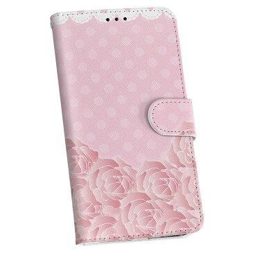 iphone Xs iPhone 10s アイフォーン エックスエス テンエス iphonexs softbank docomo au 手帳型 スマホ カバー 全機種対応 あり カバー レザー ケース 手帳タイプ フリップ ダイアリー 二つ折り 革 004930 薔薇 ピンク ガーリー