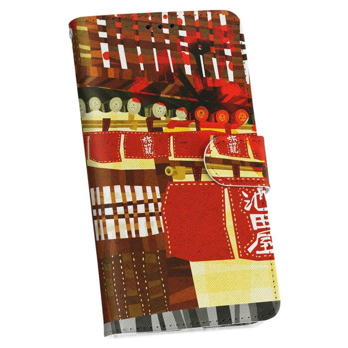 SH-02G Disney Mobile ディズニーモバイル sh02g docomo ドコモ カバー 手帳型 全機種対応 あり カバー レザー ケース 手帳タイプ フリップ ダイアリー 二つ折り 革 池田屋 イラスト 赤 写真・風景 005056
