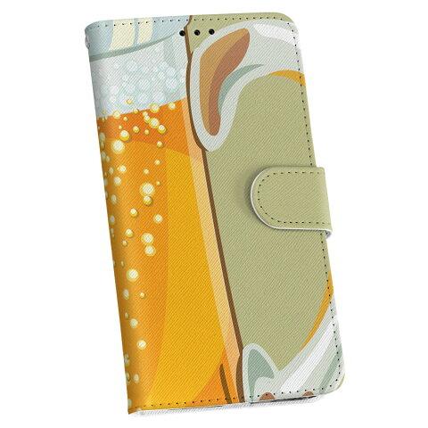 SCV31 GALAXY S6 Edge ギャラクシー エッジ scv31 au エーユー 手帳型 レザー 手帳タイプ フリップ ダイアリー 二つ折り 革 005499 ビール 飲み物 イラスト