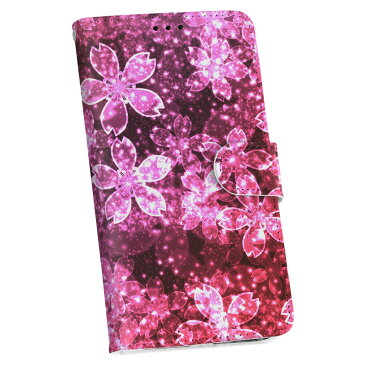 SHL25 AQUOS PHONE アクオスフォン shl25 au エーユー 手帳型 スマホ カバー 全機種対応 あり カバー レザー ケース 手帳タイプ フリップ ダイアリー 二つ折り 革 ラブリー フラワー 花 和風 和柄 005613