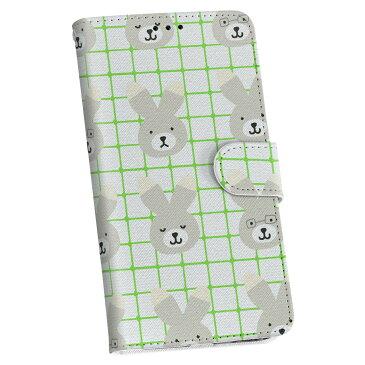 HUAWEI P9 Lite simfree SIMフリー HUAWEI P9Lite 手帳型 スマホ カバー レザー ケース 手帳タイプ フリップ ダイアリー 二つ折り 革 チェック・ボーダー 模様 兎 動物 005665