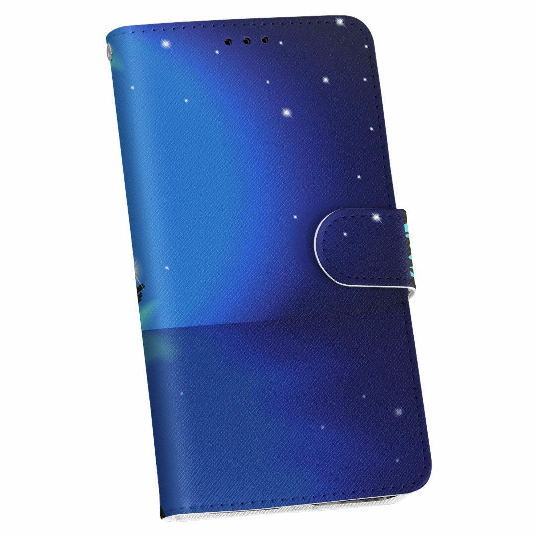 SOV35 Xperia XZs エクスペリア XZs au エーユー 手帳型 スマホ カバー レザー ケース 手帳タイプ フリップ ダイアリー 二つ折り 革 ラブリー 人物 妖精 夜 005720