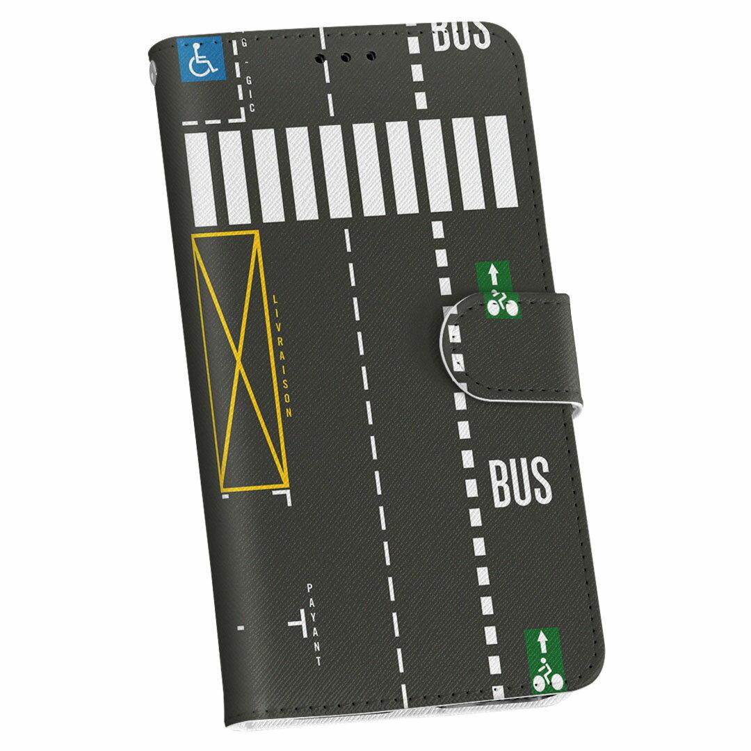 iPod touch 7(2019)/6(2015) アイポッドタッチ 第7世代 第6世代 対応 ケース 手帳型 スマホ カバー カバー レザー ケース 手帳タイプ フリップ ダイアリー 二つ折り 革 005863 車道 道路