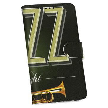 KYV37 Qua phone キュア フォン au エーユー 手帳型 スマホ カバー 全機種対応 あり カバー レザー ケース 手帳タイプ フリップ ダイアリー 二つ折り 革 クール ジャズ カラフル 006221