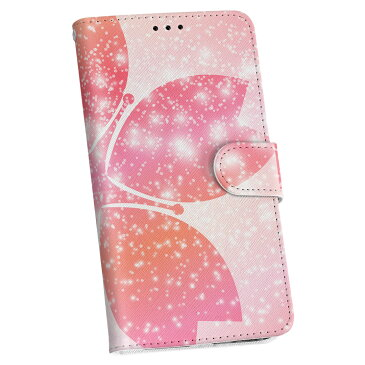 iphone5C アイフォーン iphone5cdocomo ドコモ 手帳型 スマホ カバー カバー レザー ケース 手帳タイプ フリップ ダイアリー 二つ折り 革 006392 花 フラワー