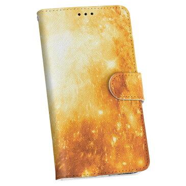 iPhone11 6.1インチ 専用 手帳型ケース docomo ドコモ スマホ カバー カバー レザー ケース 手帳タイプ フリップ ダイアリー 二つ折り 革 006435 写真・風景 宇宙 銀河