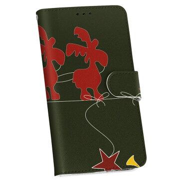 F-03K らくらくスマートフォン me docomo ドコモ f03k 手帳型 スマホ カバー カバー レザー ケース 手帳タイプ フリップ ダイアリー 二つ折り 革 007247 クリスマス