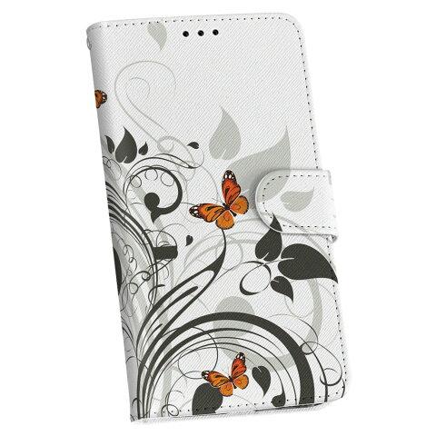 SC-02H Galaxy S7 edge ギャラクシー sc02h docomo ドコモ 手帳型 スマホ カバー カバー レザー ケース 手帳タイプ フリップ ダイアリー 二つ折り 革 クール 植物 蝶 黒 ブラック オレンジ 007620
