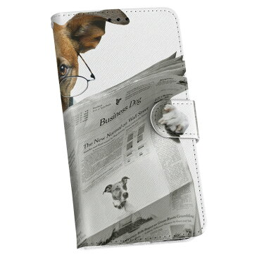 DM-01J AQUOS Disney Mobile dm01j docomo ドコモ スマホ カバー 手帳型 カバー レザー ケース 手帳タイプ フリップ ダイアリー 二つ折り 革 写真 犬 いぬ 新聞 アニマル 007706