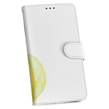 SCV35 Galaxy S8+ ギャラクシー エス エイト プラス au エーユー 手帳型 スマホ カバー 全機種対応 あり カバー レザー ケース 手帳タイプ フリップ ダイアリー 二つ折り 革 007781 写真 カボチャ 骸骨 ドクロ