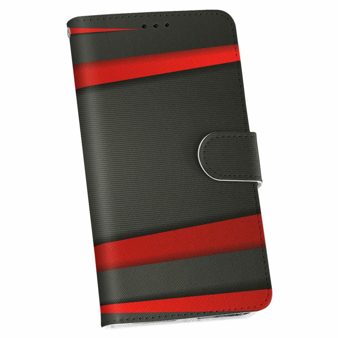 iphone4 アイフォーン 4 iphone 4 softbank ソフトバンク カバー ケース 手帳タイプ フリップ ダイアリー 二つ折り 革 クール 008225