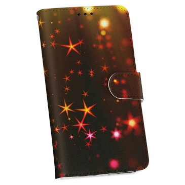 iphone X iPhone 10 アイフォーン エックス テン softbank ソフトバンク 手帳型 スマホ カバー レザー ケース 手帳タイプ フリップ ダイアリー 二つ折り 革 クール 黒 ブラック 星 スター きらきら 008679