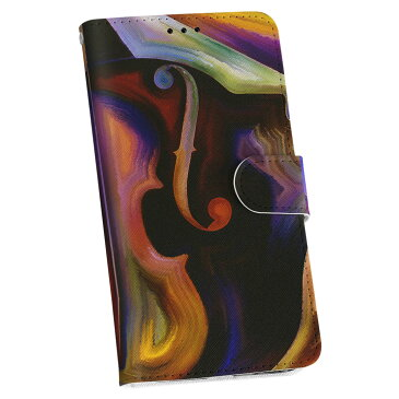 601SO Xperia XZ エクスペリア XZ softbank ソフトバンク 手帳型 スマホ カバー カバー レザー ケース 手帳タイプ フリップ ダイアリー 二つ折り 革 ユニーク 絵 絵の具 バイオリン カラフル 008683