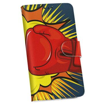 INFOBARA02 INFOBAR A02 インフォバー au エーユー スマホ カバー 手帳型 全機種対応 あり カバー レザー ケース 手帳タイプ フリップ ダイアリー 二つ折り 革 イラスト 赤 レッド ボクシング ユニーク 008718