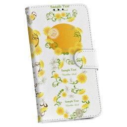 SCV45 Galaxy Note10+ ギャラクシー ノート プラス au エーユー scv45 手帳型 スマホ カバー カバー レザー ケース 手帳タイプ フリップ ダイアリー 二つ折り 革 009150 花 フラワー 黄色