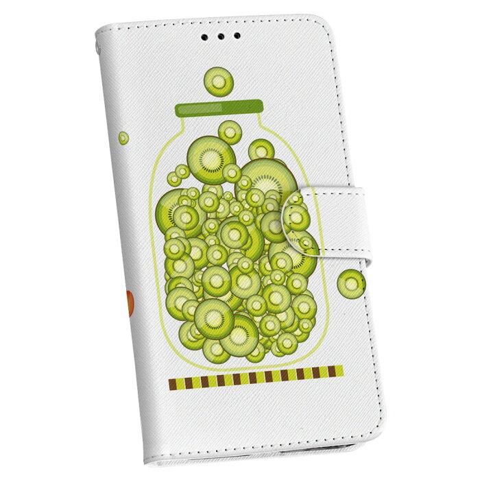 SHV44 AQUOS R3 アクオス アールスリー shv44 au エーユー 手帳型 スマホ カバー カバー レザー ケース 手帳タイプ フリップ ダイアリー 二つ折り 革 009176 カラフル 果物 オレンジ 緑