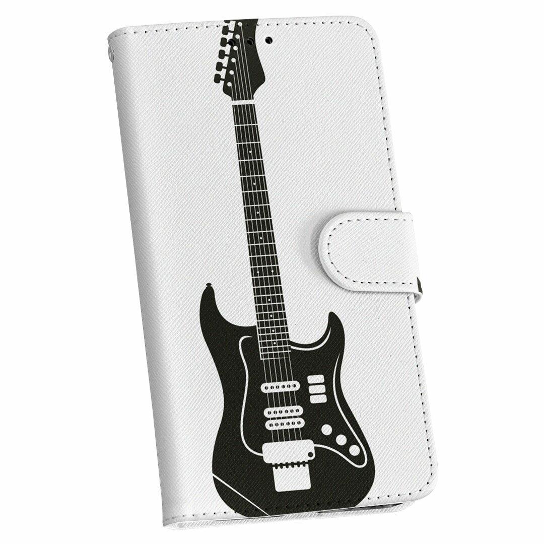 L-03K LG Electronics LG style エルジースタイル l03k docomo ドコモ 手帳型 スマホ カバー カバー レザー ケース 手帳タイプ フリップ ダイアリー 二つ折り 革 009200 ギター 音楽 ミュージック