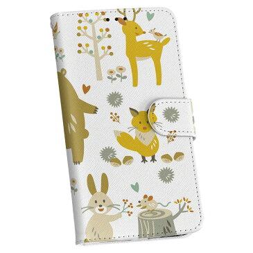 LGV32 isai vivid イサイ au エーユー 手帳型 スマホ カバー レザー ケース 手帳タイプ フリップ ダイアリー 二つ折り 革 009401 動物 キャラクター 植物