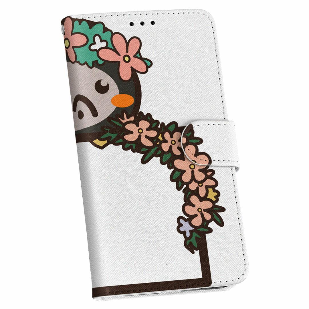 SC-02H Galaxy S7 edge ギャラクシー sc02h docomo ドコモ 手帳型 スマホ カバー カバー レザー ケース 手帳タイプ フリップ ダイアリー 二つ折り 革 009867 動物 フラワー ゴリラ