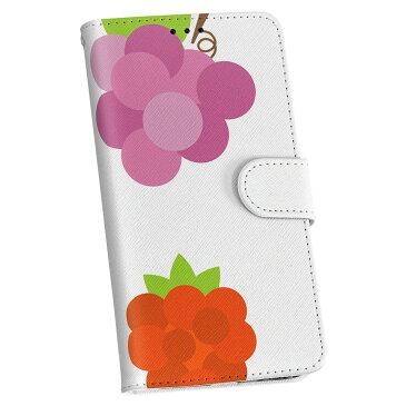 iphone X iPhone 10 アイフォーン エックス テン softbank ソフトバンク 手帳型 スマホ カバー 全機種対応 あり カバー レザー ケース 手帳タイプ フリップ ダイアリー 二つ折り 革 デザート 果物 赤 紫 009905