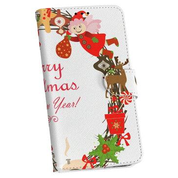 【スーパーセール限定商品】507sh 手帳型 スマホ カバー 全機種対応 あり カバー レザー ケース 手帳タイプ フリップ ダイアリー 二つ折り 革 009975 クリスマス リース 雪だるま