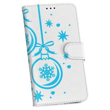 iphone8 iphone 8 アイフォーン softbank au docomo ソフトバンク 手帳型 スマホ カバー カバー レザー ケース 手帳タイプ フリップ ダイアリー 二つ折り 革 010022 雪 結晶 青