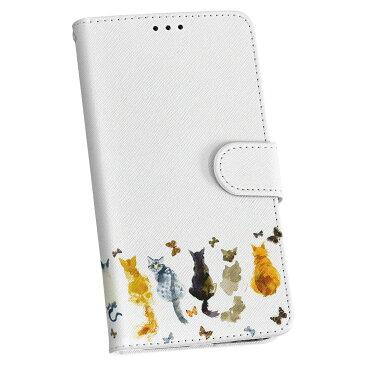 501SO Xperia Z5 エクスペリア softbank ソフトバンク スマホ カバー 手帳型 全機種対応 あり カバー レザー ケース 手帳タイプ フリップ ダイアリー 二つ折り 革 動物 猫 水彩 010276