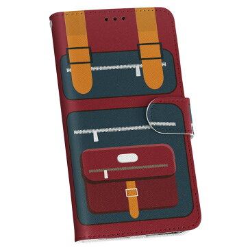 iphone5au iPhone 5 アイフォーン au エーユー カバー 手帳型 ケース 手帳タイプ フリップ ダイアリー 二つ折り 革 カバン ファッション 赤 010287