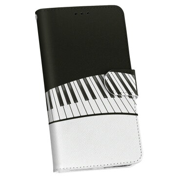 iphone5c iPhone 5c アイフォン softbank ソフトバンク カバー 手帳型 全機種対応 あり カバー レザー ケース 手帳タイプ フリップ ダイアリー 二つ折り 革 ピアノ 音楽 鍵盤 010442