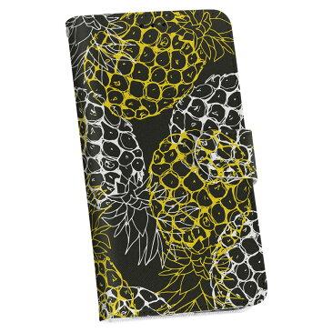 URBANOL03 URBANO L03 アルバーノ au エーユー 手帳型 スマホ カバー 全機種対応 あり カバー レザー ケース 手帳タイプ フリップ ダイアリー 二つ折り 革 パイナップル 黒 果物 010554