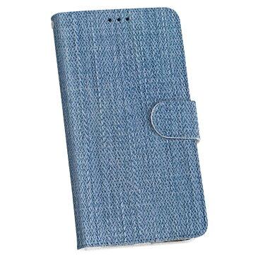 SCV39 Galaxy S9+ ギャラクシー エスナインプラス au エーユー scv39 手帳型 スマホ カバー カバー レザー ケース 手帳タイプ フリップ ダイアリー 二つ折り 革 010612 青 生地 ブルー