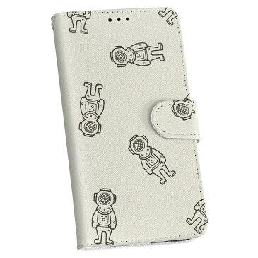 601HT HTC U11 エイチティーシー ユーイレブン softbank ソフトバンク カバー 手帳型 カバー レザー ケース 手帳タイプ フリップ ダイアリー 二つ折り 革 宇宙 飛行士 イラスト 010715