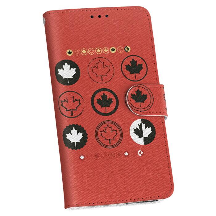 SH-04H AQUOS ZETA アクオスフォン ゼータ sh04h docomo ドコモ 手帳型 スマホ カバー レザー ケース 手帳タイプ フリップ ダイアリー 二つ折り 革 010865 カナダ 外国