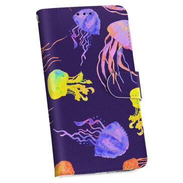 SO-03J Xperia XZs エクスペリア XZs so03j docomo ドコモ 手帳型 スマホ カバー 全機種対応 あり カバー レザー ケース 手帳タイプ フリップ ダイアリー 二つ折り 革 海 くらげ 紫 010926