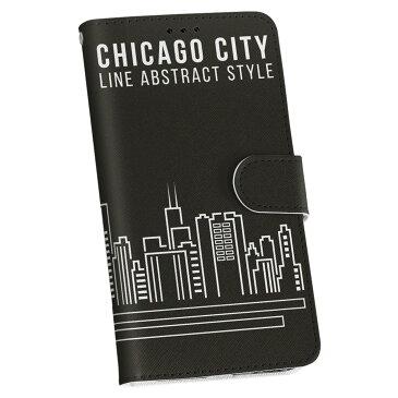 SHV39 AQUOS R アクオス R au エーユー 手帳型 スマホ カバー 全機種対応 あり カバー レザー ケース 手帳タイプ フリップ ダイアリー 二つ折り 革 シカゴ 外国 街並み 011352