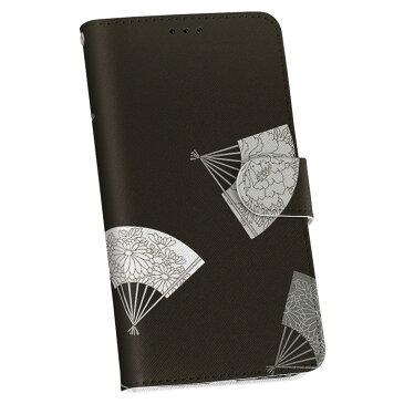 iPhone SE アイホーン se iPhone5SE softbank ソフトバンク カバー 全機種対応 あり カバー レザー ケース 手帳タイプ フリップ ダイアリー 二つ折り 革 011486