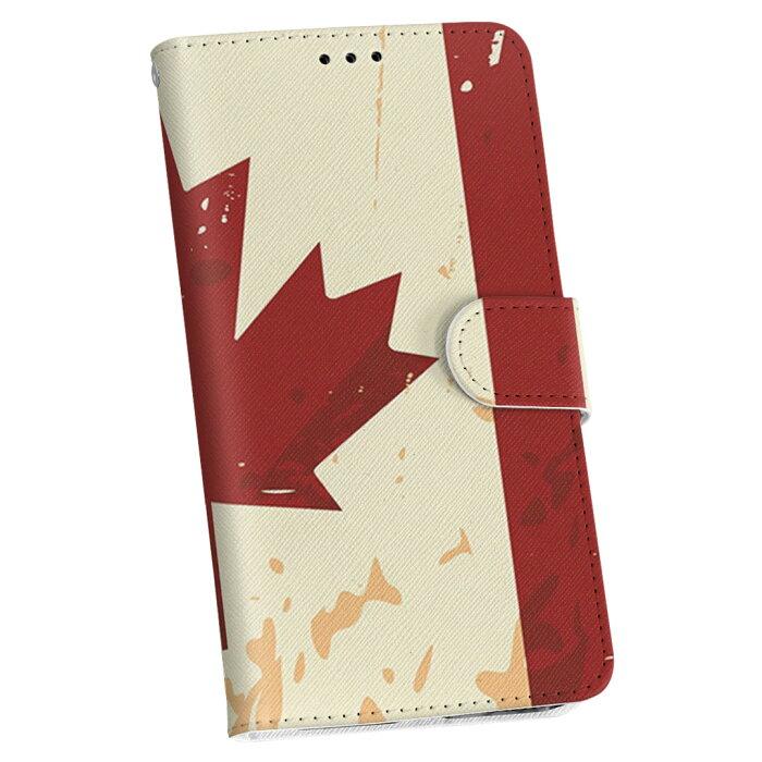 SO-01J Xperia XZ エクスペリア XZ so01j docomo ドコモ 手帳型 レザー 手帳タイプ フリップ ダイアリー 二つ折り 革 カナダ 外国 国旗 011611