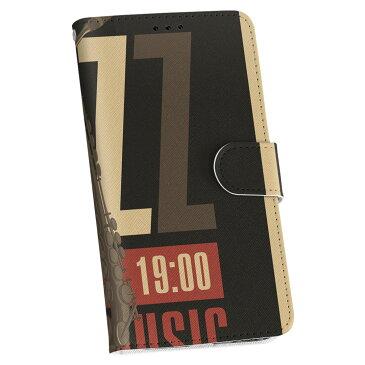 LGV33 Qua phone PX キュア フォン lgv33 au エーユー 手帳型 スマホ カバー 全機種対応 あり カバー レザー ケース 手帳タイプ フリップ ダイアリー 二つ折り 革 011649 音楽 ジャズ 英語