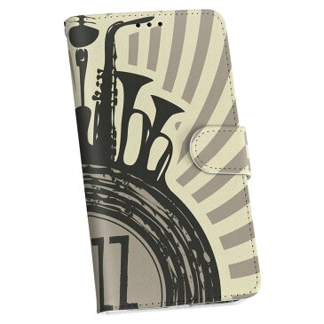 LGV33 Qua phone PX キュア フォン lgv33 au エーユー 手帳型 スマホ カバー 全機種対応 あり カバー レザー ケース 手帳タイプ フリップ ダイアリー 二つ折り 革 011667 音楽 ジャズ 楽器