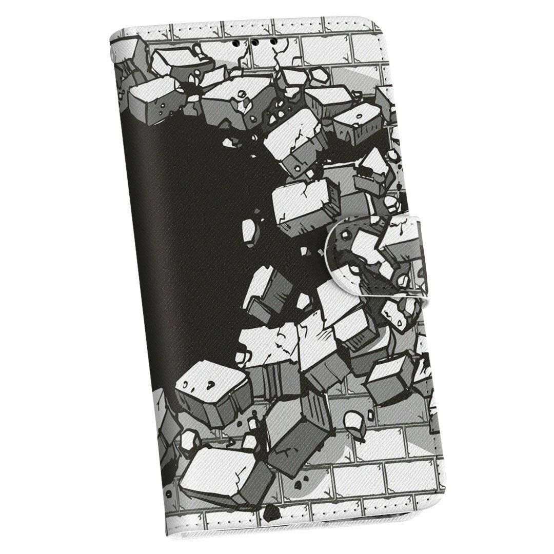 SO-01H Xperia Z5 エクスペリア so01h docomo ドコモ カバー 手帳型 レザー ケース 手帳タイプ フリップ ダイアリー 二つ折り 革 レンガ イラスト 穴 011711