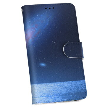 SO-01G Xperia Z3 エクスペリアz3 docomo ドコモ so01g 手帳型 スマホ カバー カバー レザー ケース 手帳タイプ フリップ ダイアリー 二つ折り 革 011811 宇宙 惑星 星