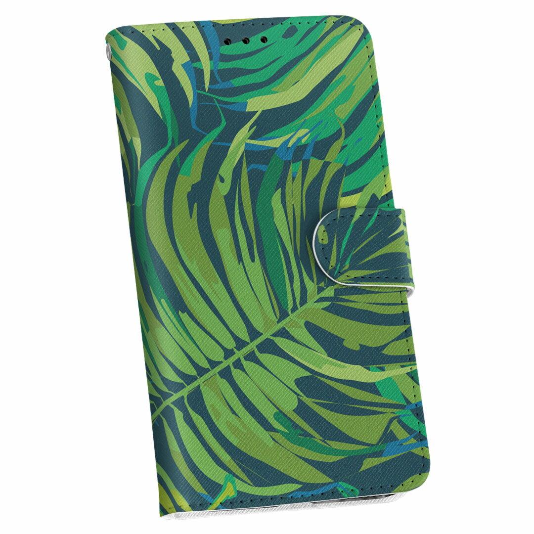 SOV39 Xperia XZ3 エクスペリア エックスゼットスリー sov39 au 手帳型 スマホ カバー カバー レザー ケース 手帳タイプ フリップ ダイアリー 二つ折り 革 012104 植物 緑 夏
