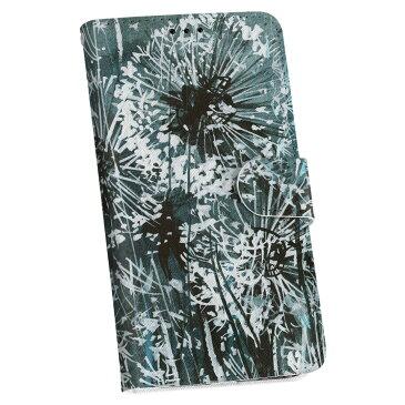 SHL22 AQUOS PHONE SERIE アクオスフォン shl22 au エーユー 手帳型 レザー 手帳タイプ フリップ ダイアリー 二つ折り 革 たんぽぽ 綿毛 植物 012212