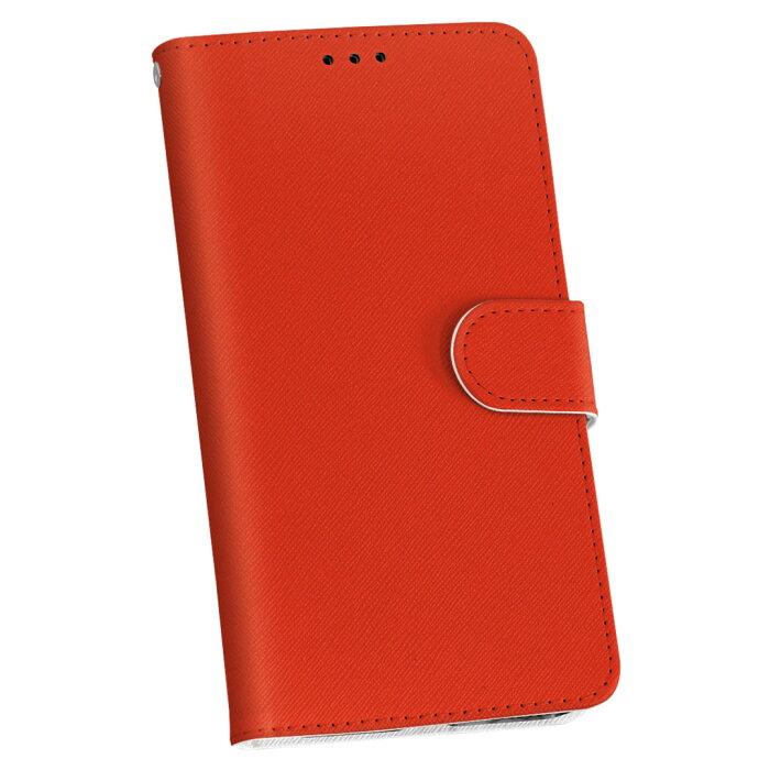 SO-02F XPERIA Z1 f エクスペリア so02f docomo ドコモ カバー 手帳型 全機種対応 あり カバー レザー ケース 手帳タイプ フリップ ダイアリー 二つ折り 革 赤 単色 シンプル 012230