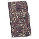 iPodtouch6 ipodtouch6 アイポットタッチ6 softbank ソフトバンク カバー 手帳型 カバー レザー ケース 手帳タイプ フリップ ダイアリー 二つ折り 革 葉植物英語 012286