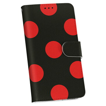 SCV38 Galaxy S9 ギャラクシー scv38 au エーユー 手帳型 スマホ カバー カバー レザー ケース 手帳タイプ フリップ ダイアリー 二つ折り 革 012336 赤 黒 ドット