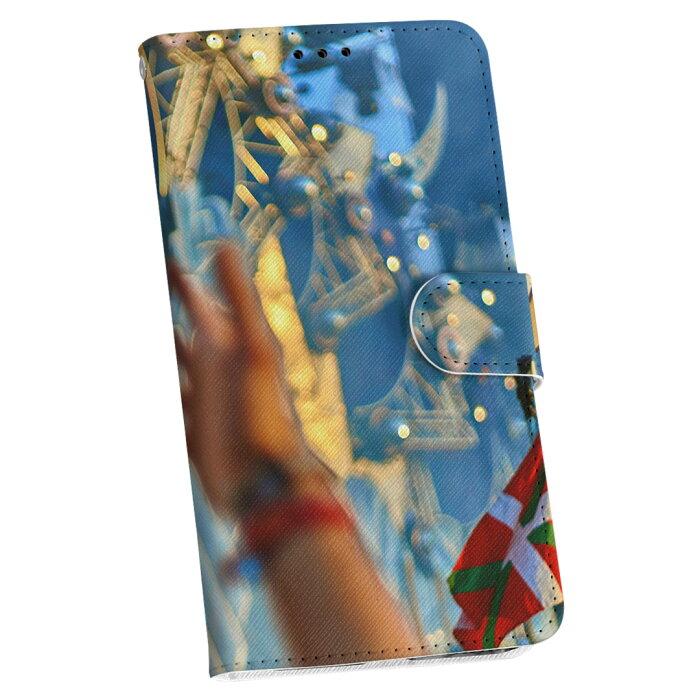 SO-03F Xperia Z2 エクスペリア so03f docomo ドコモ カバー 手帳型 レザー ケース 手帳タイプ フリップ ダイアリー 二つ折り 革 写真 英字 手 012622